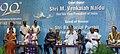 The Vice President, Shri M. Venkaiah Naidu at the 90th anniversary celebration of Andhra Chamber of Commerce, in Chennai.jpg