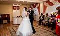 The Wedding ceremony in Russia.jpg