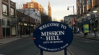The entrance to the Mission Hill neighborhood of Boston, on Tremont Street at its intersection with Huntington Avenue and Francis Street. 3.jpg
