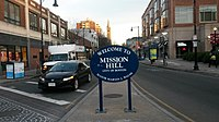 The entrance to the Mission Hill neighborhood of Boston, on Tremont Street at its intersection with Huntington Avenue and Francis Street. 5.jpg