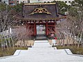 The gate of ruin of Taitokuin's Grave from the oppsite - panoramio.jpg