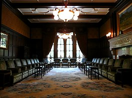 The minister room at the National Diet Building