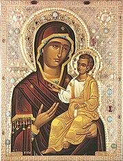 Икона Божией Матери Иверская.
