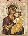 Theotokos Iverskaya.jpg