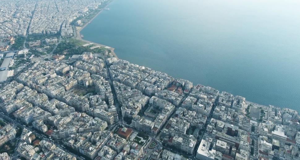 Thessaloniki Aerial