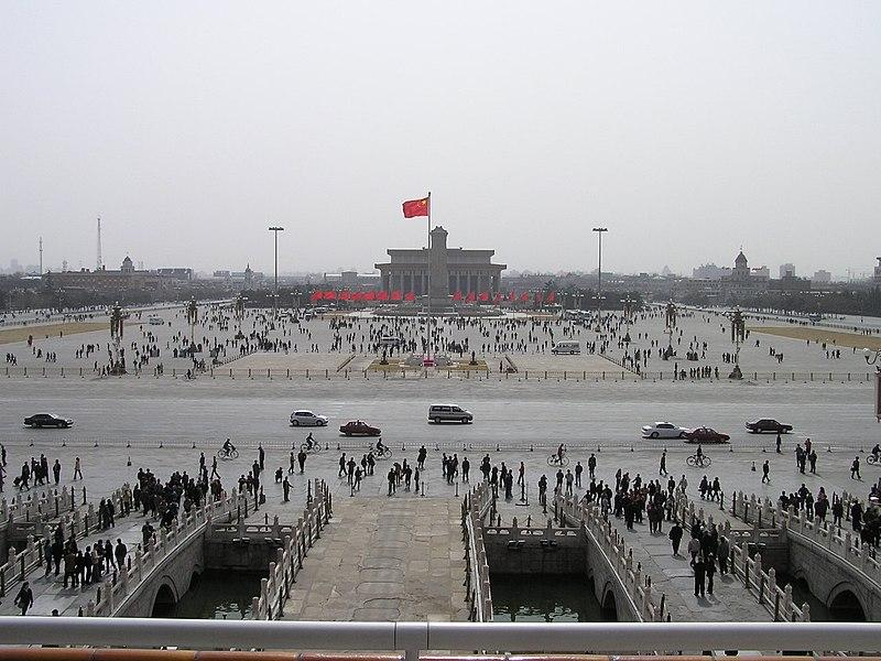 File:Tiananmen Square.jpg