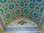 Tiling - Mosque of Hassan Modarres - Kashmar 12.JPG