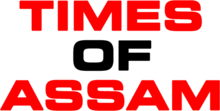 Times of Assam Logo.png