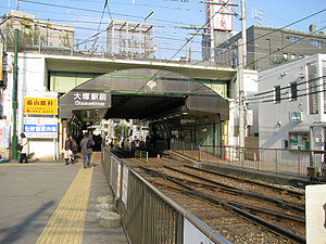 Ōtsuka Station - Ōtsuka-ekimae tram stop beneath the JR East station in December 2007