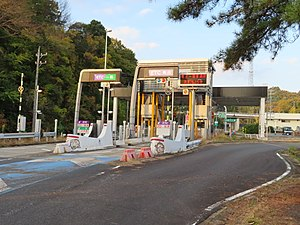 Toki IC toll gate.jpg