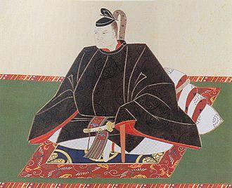 Tokugawa Yoshinao - Tokugawa Yoshinao