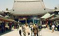 Tokyo - panoramio - sasikan (3).jpg
