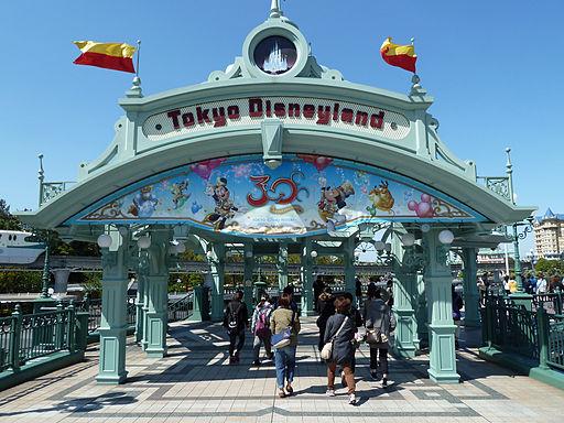 Tokyo Disneyland Entrance (9407118539)