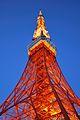 Tokyo Tower 50th Anniversary - 2008 - panoramio.jpg