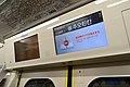 Tokyu 2020 or 6020 kei display.jpg