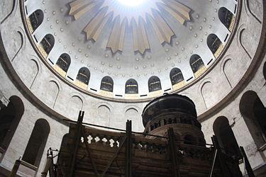 Tomb of Jesus, Holy Sepulchre 2010 3.jpg