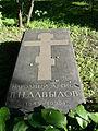 Tomb of V.N. Davydov.JPG