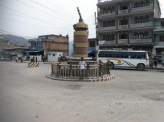 Hile - Image: Tongba Chowk, Hile, Dhankuta, Nepal