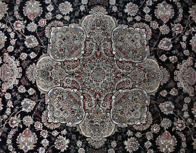 Toranj - special circular design of Iranian carpets.JPG