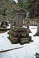 Tottori feudal lord Ikedas cemetery 120.jpg