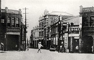 Taoyuan District - Street scene in Tōen ca. 1939, during Japanese rule.