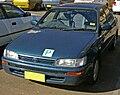 Toyota Corolla Ultima 01.jpg
