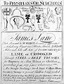 Trade card of James Lane, truss-maker, 1734 Wellcome L0015036.jpg