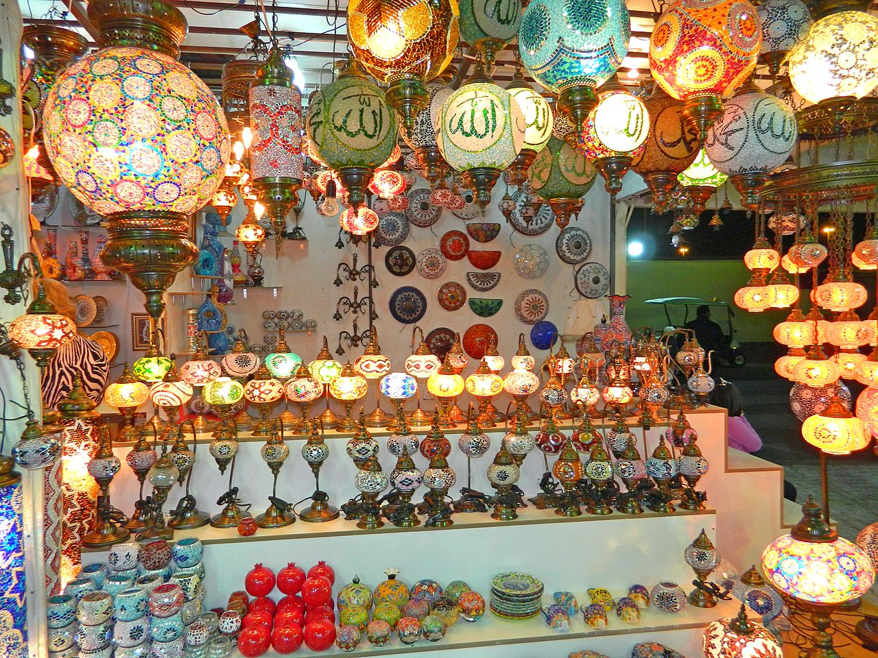 filetraditional decorative lampsjpg - Decorative Lamps