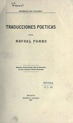 Antonio Gómez Restrepo: Traducciones poéticas