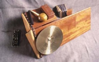 Moondog - The trimba, Moondog percussion instrument