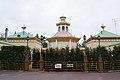 Tsarskoe Selo Alexandrovsky Park (26 of 26).jpg