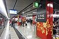 Tsim Sha Tsui Station 2019 01 part6.jpg