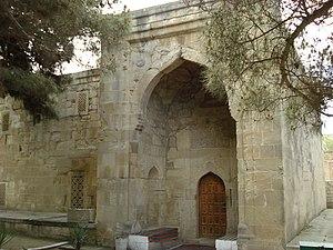 Tuba Shahi Mosque - Image: Tuba Shaxi 1