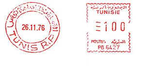 Tunisia stamp type B11.jpg