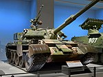 Type 59D tank in Military Museum of the Chinese People's Revolution.jpg