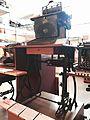 Typewriter – Museu de la Tècnica de l'Empordà 38.jpg