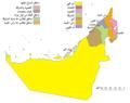 UAE ar-map.png