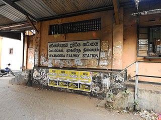 Veyangoda railway station