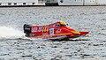 UIM F2 World Powerboat Championship Stockholm 2013.jpg
