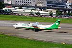 UNI Air ATR 72-600 B-17015 Departing from Taipei Songshan Airport 20150908b.jpg