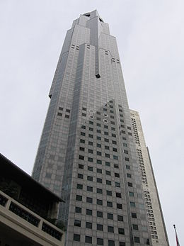 UOB Plaza Tower One, Dec 05.JPG