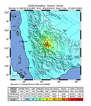1982 North Yemen earthquake - USGS ShakeMap for the event