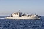 USNS Medgar Evers (T-AKE-13) underway in the Mediterranean Sea on 15 June 2016.JPG