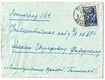 USSR 1945-06-29 cover.jpg