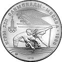 USSR 1978 10rubles Ag Olympics80 Rowing (MMD) a.jpg
