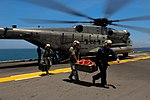 USS Kearsarge 080905-N-ZN152-119.jpg