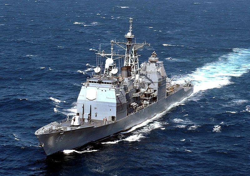 タイコンデロガ級ミサイル巡洋艦の画像 p1_18