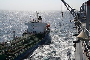 US Navy 071213-N-3764J-003 The Merchant vessel...