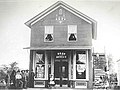 US Post Office 1891.jpg