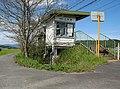 Uebayashi stn.jpg